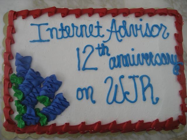 12th Anniversary Cake 001