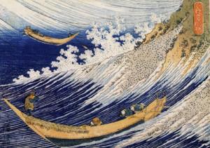 Hokusai_1760-1849_Ocean_waves_DIA
